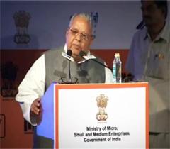 Shri Kalraj Mishra, Hon'ble Minister for MSME, GoI delivering Valedictory Address at the Global SME Business Summit 2014