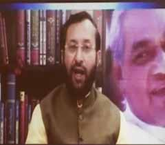Honble Mr Prakash Javadekar, Minister (Independent Charge), Environment, Forest & Climate ...