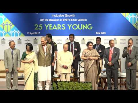 Presentation of Young Grassroots Entrepreneur Awards by Shri Pranab Mukherjee, President of India