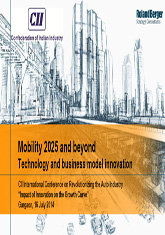 Report on 'Mobility 2025 and beyond: Technology and business model innovation'