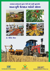 Sustainable Food Value Chain for Climate Smart Agriculture – A CII GKAFC-NCCSD Report
