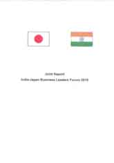 Joint report of the India-Japan Business Leaders Forum (IJBLF) 2015