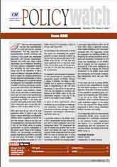 Policy Watch - MSME
