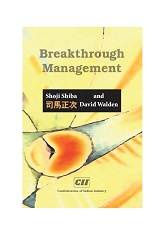 Breakthrough Management
