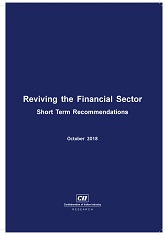 Reviving the Financial Sector - Short Term Recommendations
