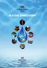 Water Directory